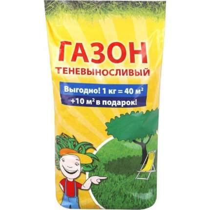 """Семена. Газон """"Теневыносливый"""", 10 кг"""