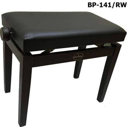 Банкетка для пианино или рояля  деревянная Brahner Bp-141/rw