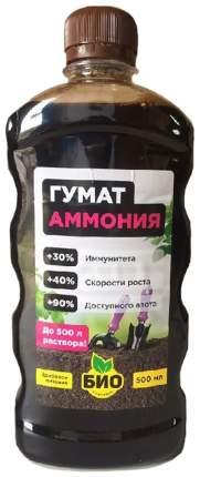БИО-комплекс Гумат аммония, 0,5 л