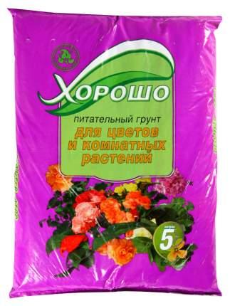 Грунт для цветов Селигер-Агро 5 л