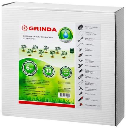 Набор для капельного полива Grinda 425272-30 на 30 растений