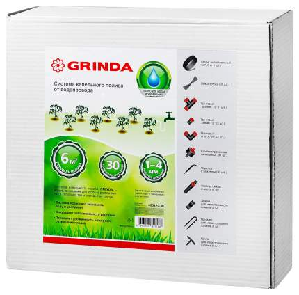 Система капельного полива Grinda от водопровода, на 30 растений