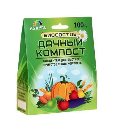 Биосостав Дачный Компост 100Г Для Переработки Растит.Отходов
