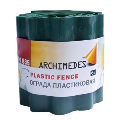 Ограда Archimedes, пластиковая, 6 м