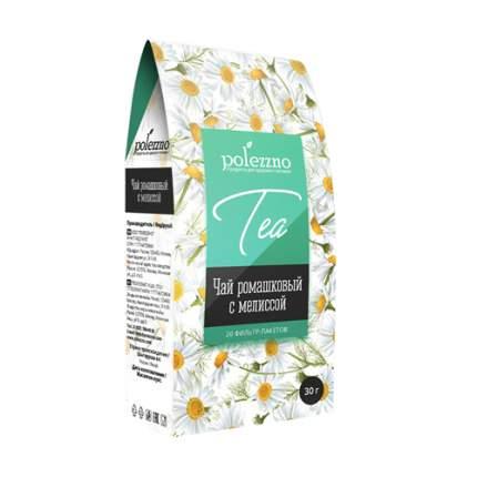 Ромашковый чай с мелиссой Polezzno 30 г