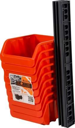 Набор малых лотков для метизов с планкой (9 шт.) оранжевый