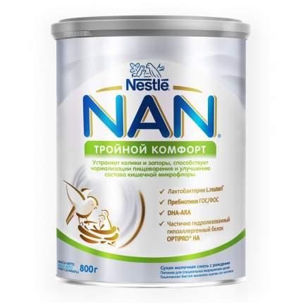 Молочная смесь NAN Тройной комфорт от 0 до 6 мес. 800 г