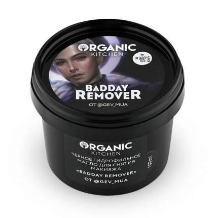 Черное гидрофильное масло для снятия макияжа BaDDay Remover от блогера @gev_mua 100 мл