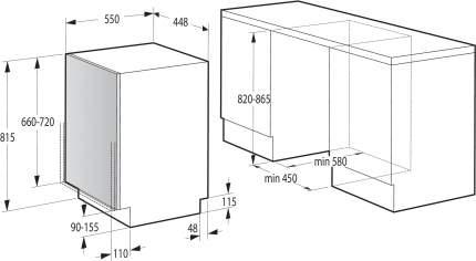 Встраиваемая посудомоечная машина 45 см Gorenje GV52012