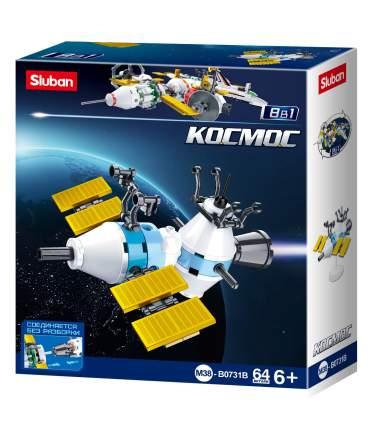 Конструктор Sluban Космос Орбитальная станция, 64 детали