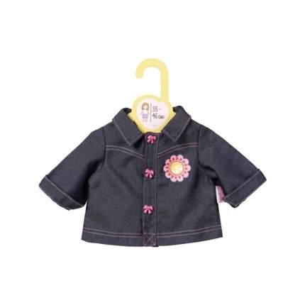 Одежда для куклы Baby born Бэби Борн Курточка Zapf Creation 870-266