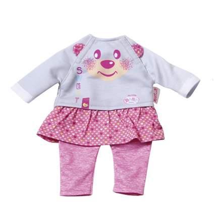 Кукла Мy little Baby born Комплект одежды для дома 32 см Zapf Creation 823-149