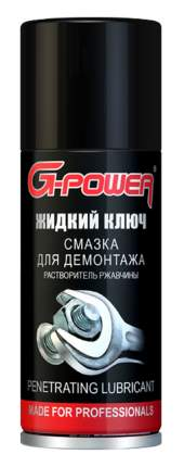 Смазка для демонтажа G-POWER Жидкий ключ 210 мл, аэрозоль GP-202