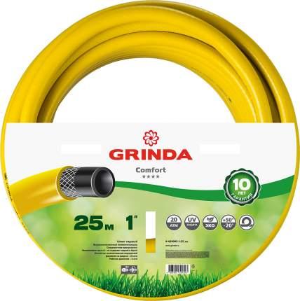 Шланг поливочный GRINDA 8-429003-1-25