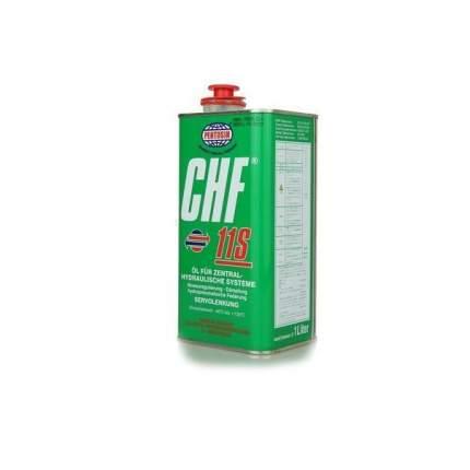 Гидравлическая жидкость PENTOSIN 4008849503016
