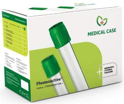 Набор для забора крови Medical case Стандарт для плазмотерапии