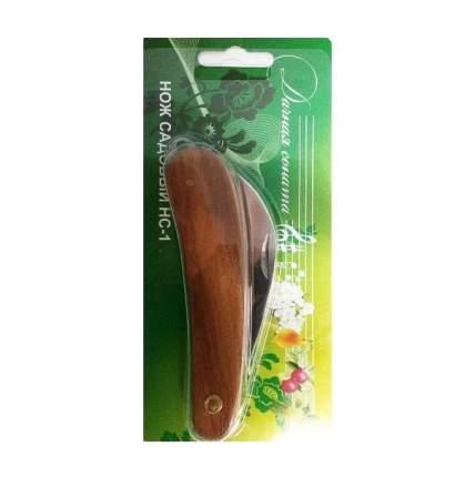 Нож садовый Диорит НС-1