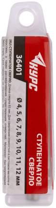 Сверло ступенчатое по металлу, 4-12 мм КУРС 36401