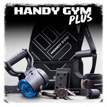 Инерционный тренажер Handy Gym Plus (Black)