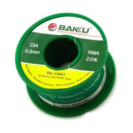 Припой BAKU BK-10003 (50 г.)