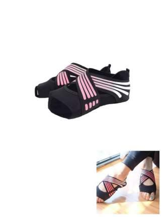 Носки для йоги нескользящие (розовые, размер 39-40)