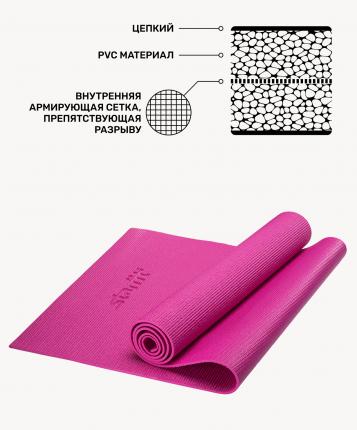 Коврик для йоги StarFit FM-101 173 x 61 x 0,5 см розовый