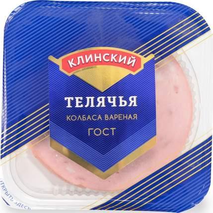 Колбаса Клинский Телячья вареная 190 г