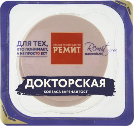 Колбаса Ремит Докторская вареная нарезка 190 г