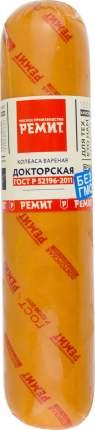 Колбаса Ремит Докторская вареная ~ 1 кг