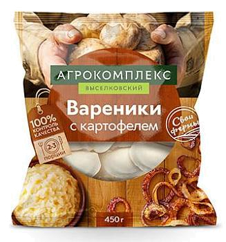 Вареники Агрокомплекс с картофелем замороженные 450 г