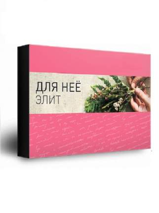 Подарочный сертификат Впечатления в подарок (для Нее Элит) KupitPodarok