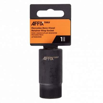 Ключ сервисный для форкамер mercedes-benz AFFIX AF10354002