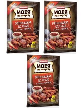 Соус для приготовления рёбрышек острых в соусе с аджикой, 3 шт по 90 г, Костровок
