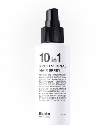 Профессиональный спрей для мгновенного восстановления волос 10в1 100мл