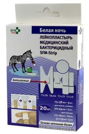 Пластырь-набор SFM Белая ночь 20 шт.