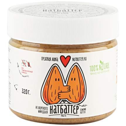 Миндальная паста Nutbutter, 300 гр.