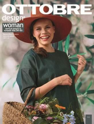 Журнал OTTOBRE design Womаn 2/2021