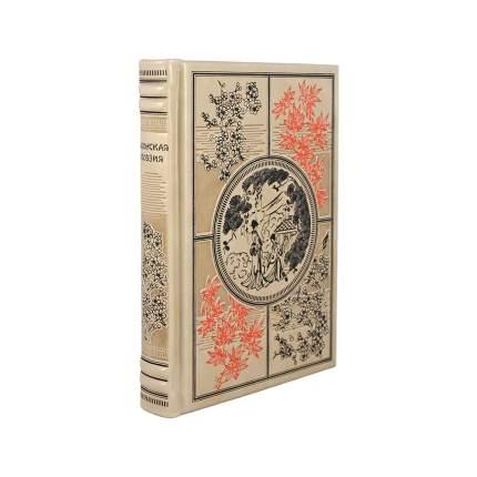 Подарочная книга Творческое объединение Алькор Японская поэзия