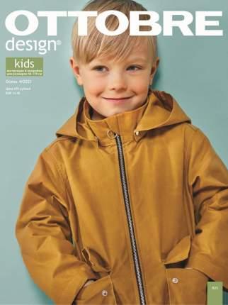 Журнал OTTOBRE design Kids 4/2021