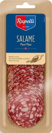 Колбаса Rapelli салями с перцем сыровяленая 80 г