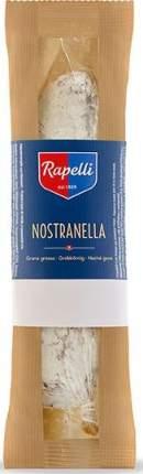 Колбаса салями Rapelli Ностранелла сыровяленая 150 г