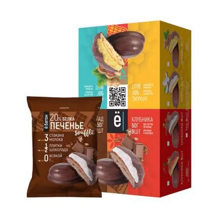 ёбатон Протеиновое печенье с суфле 50г Шоколад (коробка 9шт)