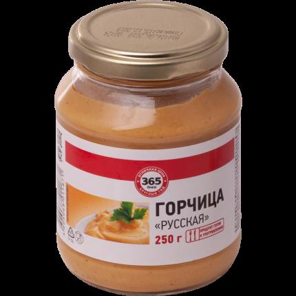 Горчица 365 дней русская экстра