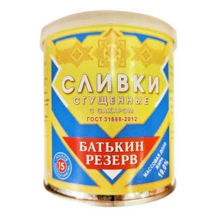 Сливки сгущенные Батькин Резерв с сахаром 19% 360 г