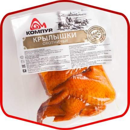 Крылышки Компур Охотничьи варено-копченые ~1 кг