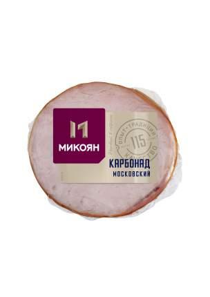 Карбонад Микоян Московская копчено-вареный крио