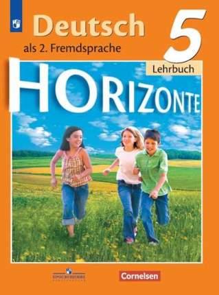 Учебник 5 класс Немецкий язык. Второй иностранный язык