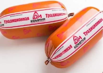 Корейка Компур Традиционная копчено-вареная ~300 г