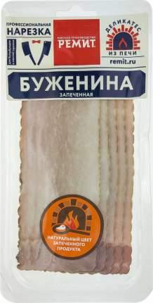 Буженина Ремит запеченная нарезка 100 г
