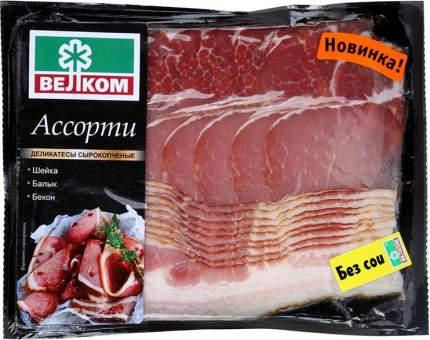 Ассорти Велком деликатесы сырокопченые Шейка Балык Бекон 150 г